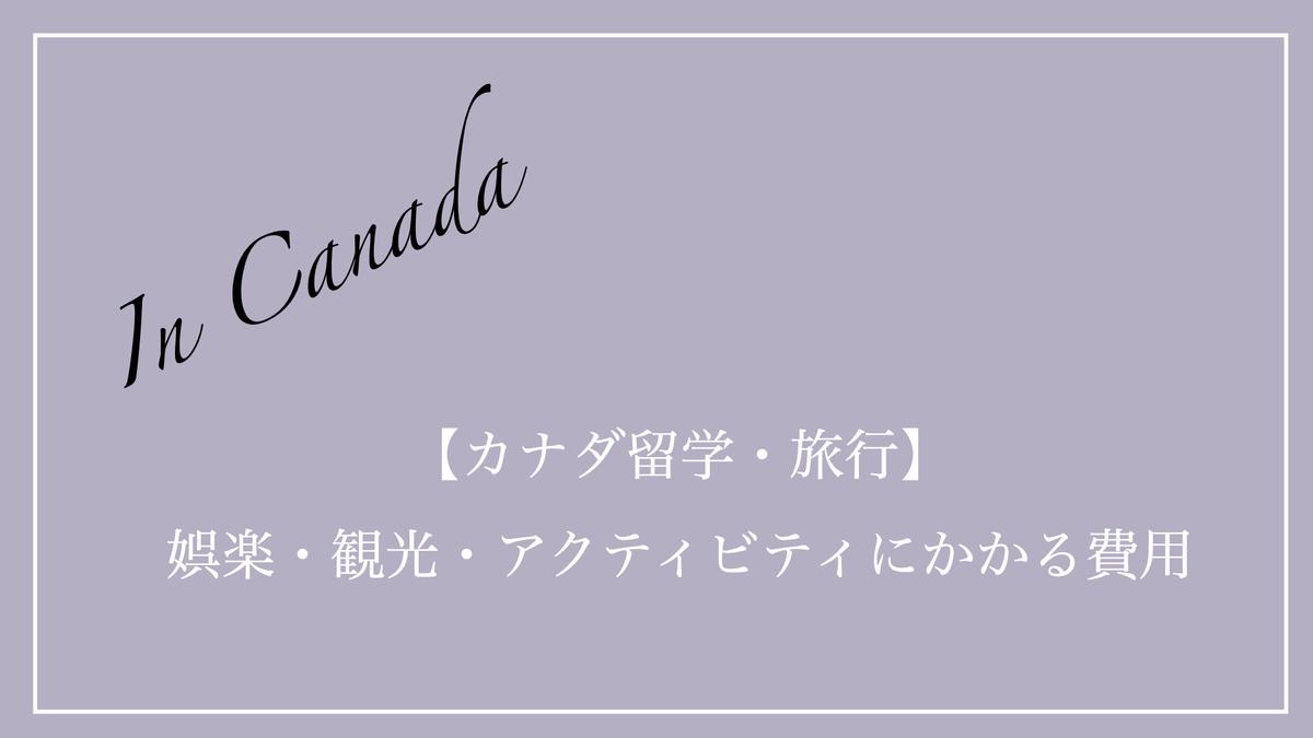 f:id:kiki_mofumofu:20200614075058j:plain