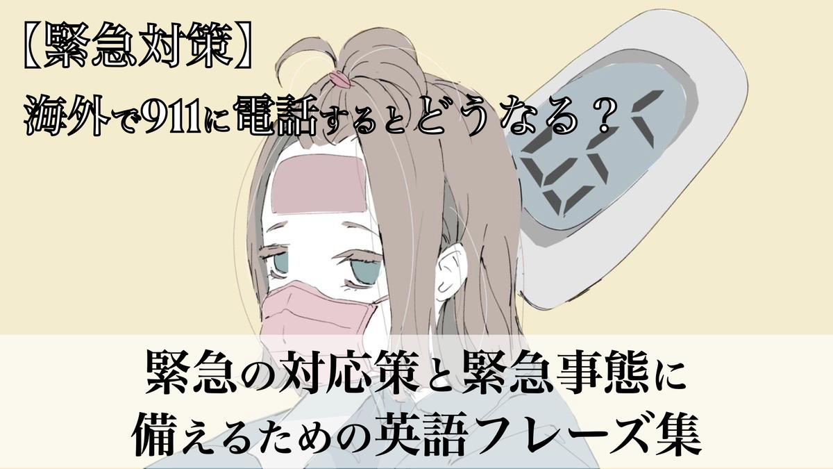 f:id:kiki_mofumofu:20200616102045j:plain