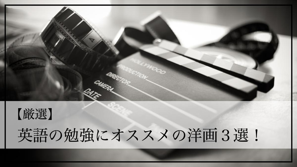 f:id:kiki_mofumofu:20200618094241j:plain