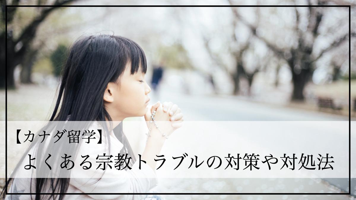 f:id:kiki_mofumofu:20200620072441j:plain