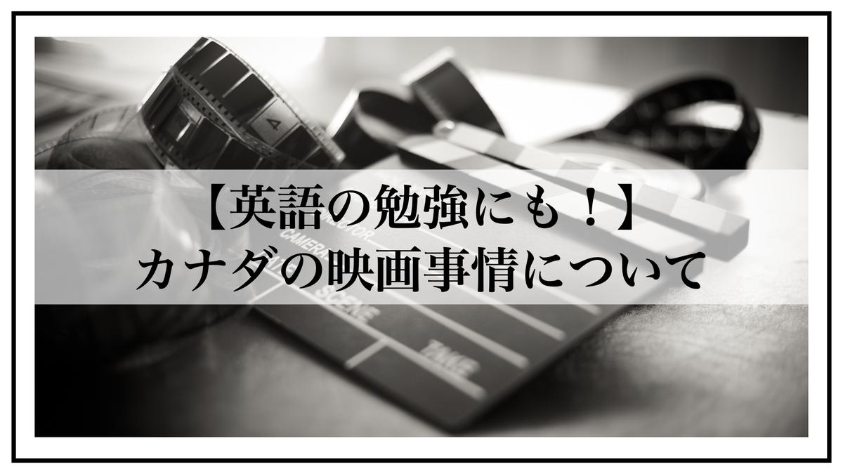 f:id:kiki_mofumofu:20200623074129j:plain