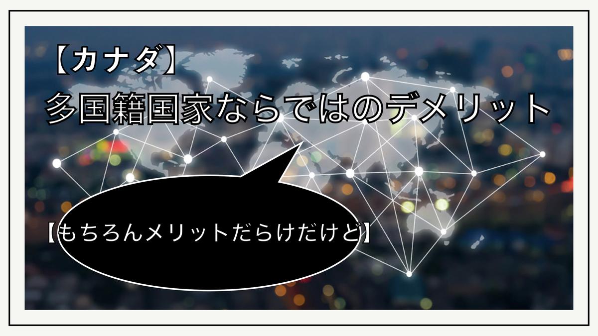 f:id:kiki_mofumofu:20200624120539j:plain