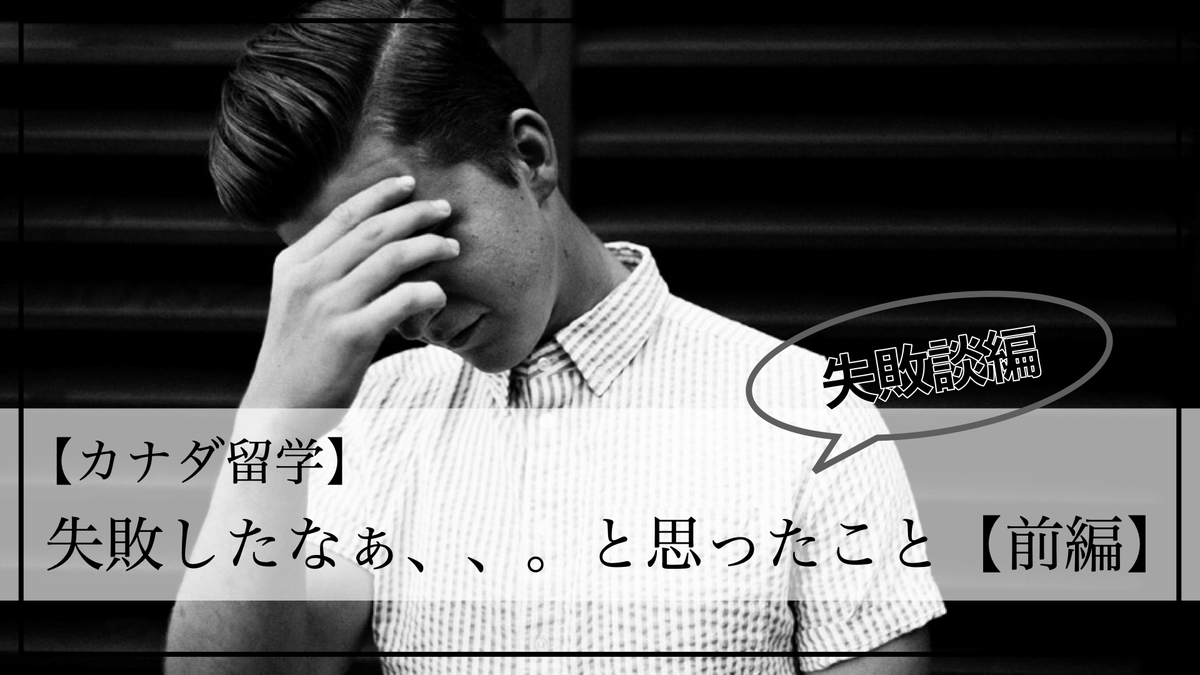 f:id:kiki_mofumofu:20200627164454j:plain