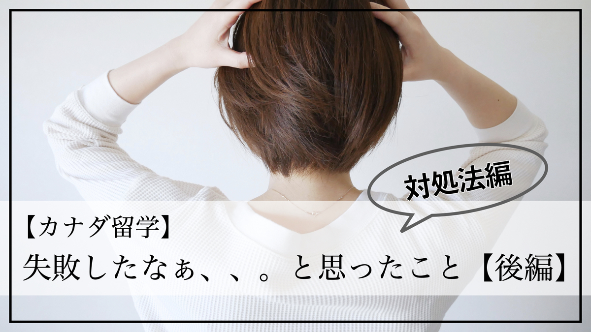 f:id:kiki_mofumofu:20200628151149j:plain