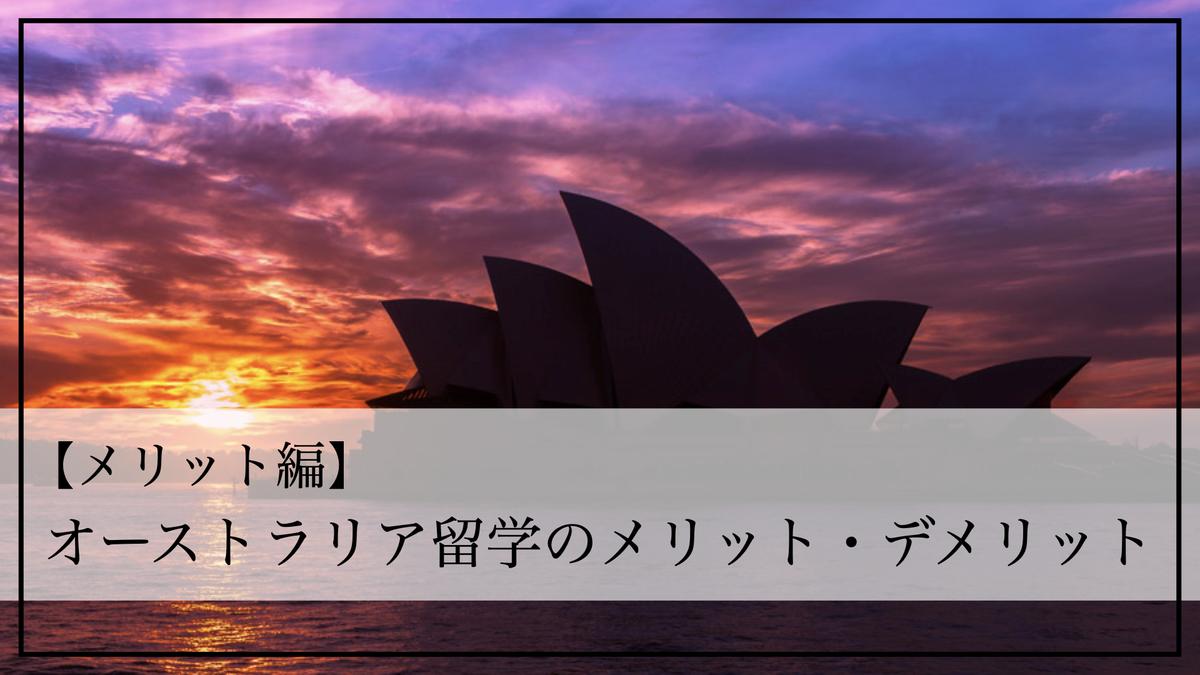 f:id:kiki_mofumofu:20200702162213j:plain