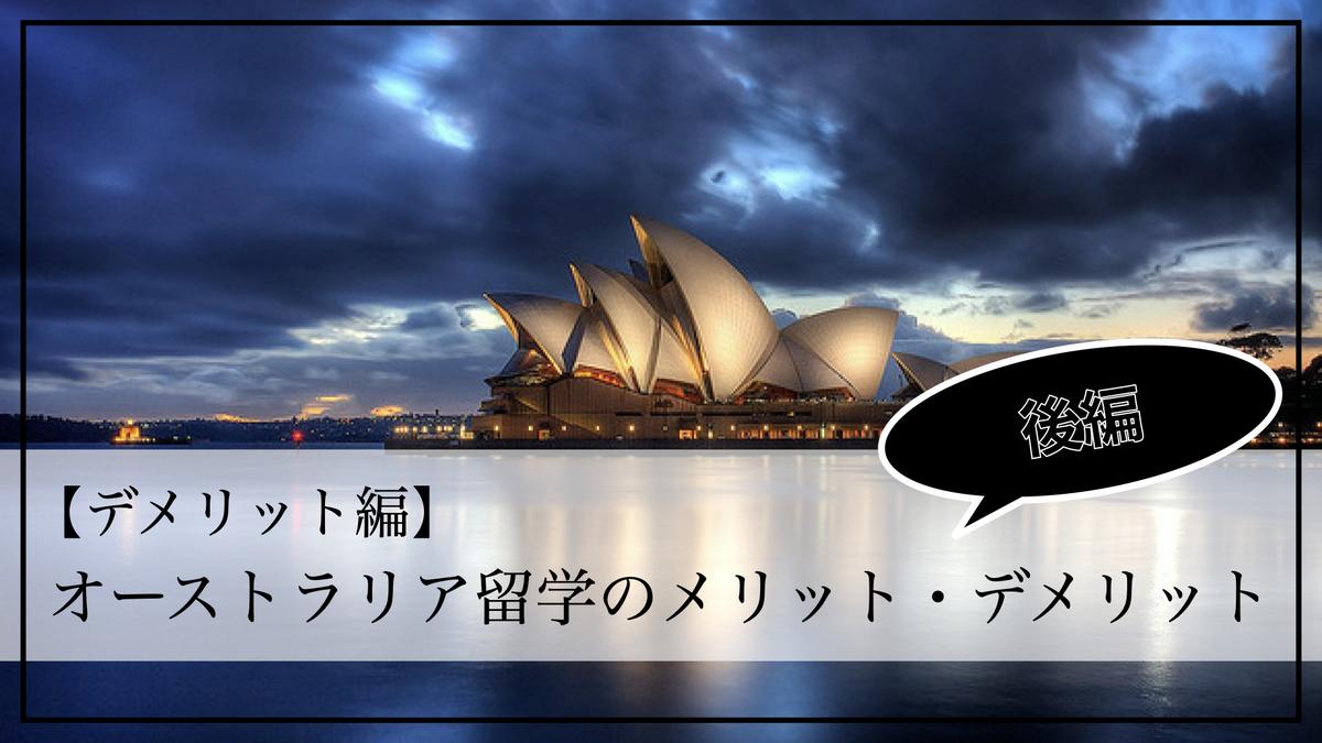 f:id:kiki_mofumofu:20200703155535j:plain