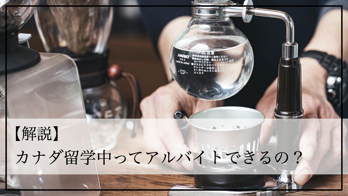 f:id:kiki_mofumofu:20200705185951j:plain