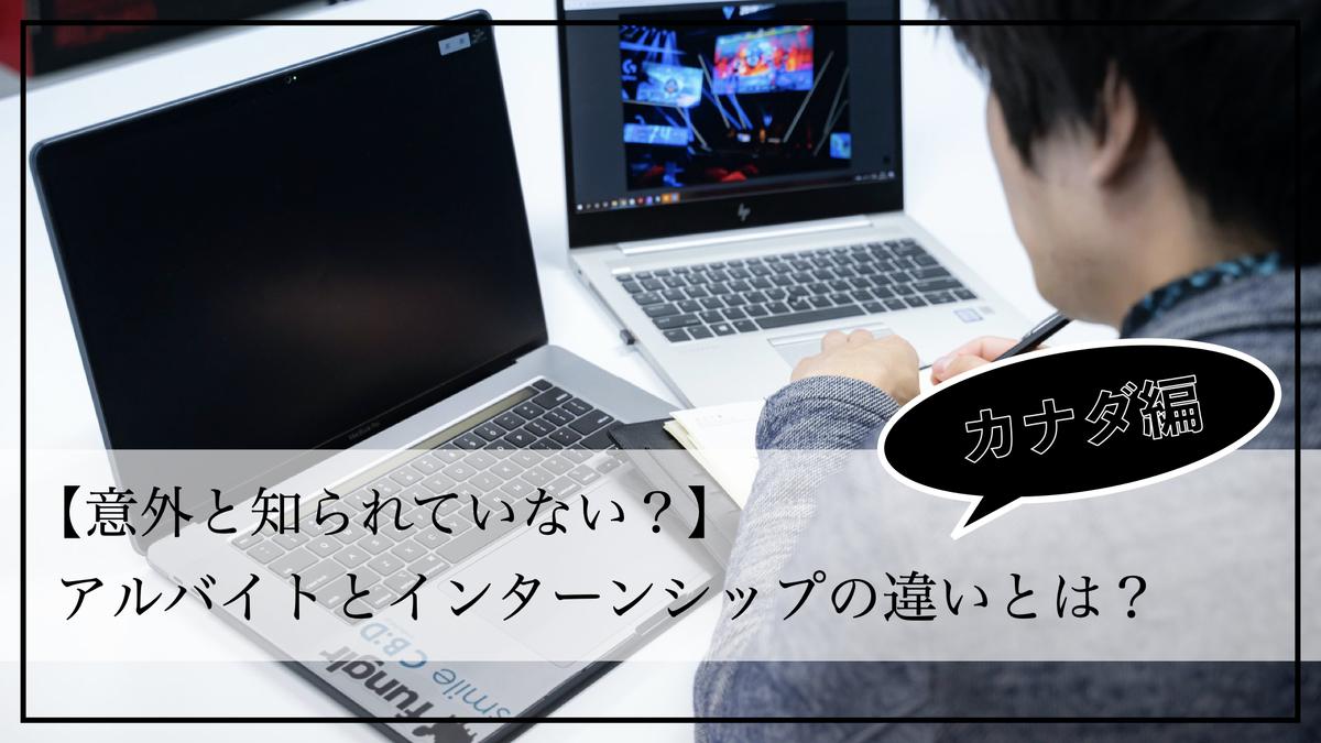 f:id:kiki_mofumofu:20200706012741j:plain
