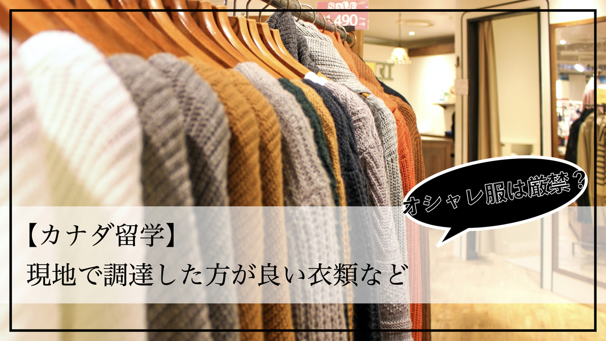f:id:kiki_mofumofu:20200709124519j:plain