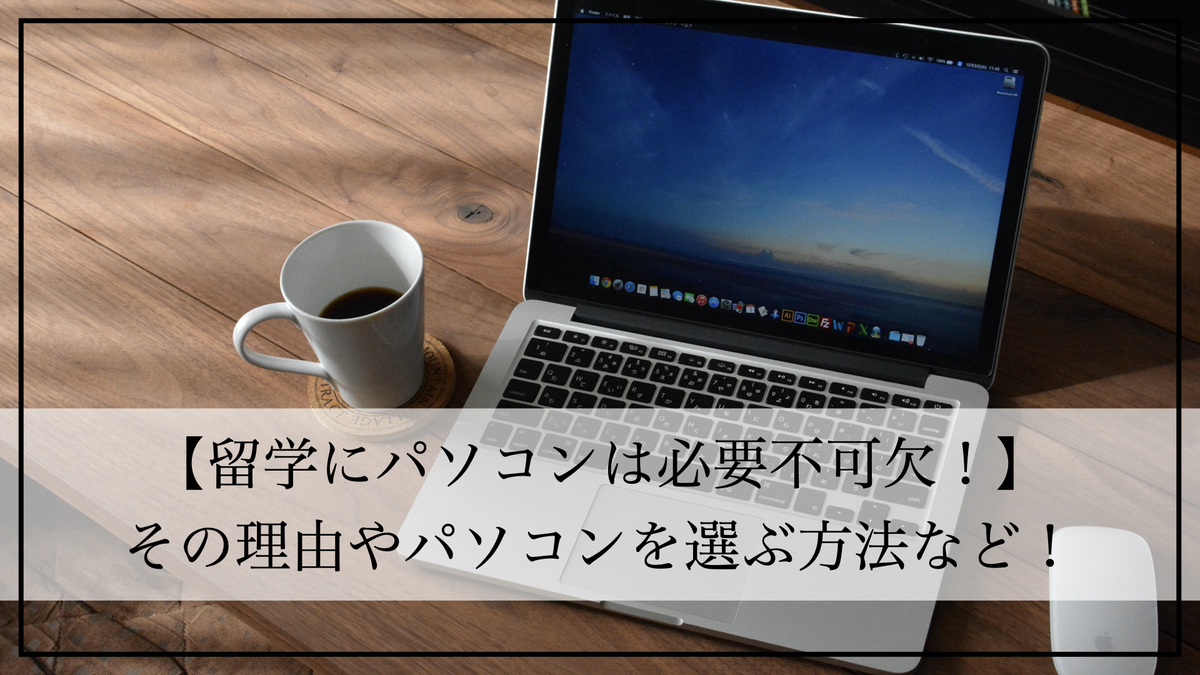 f:id:kiki_mofumofu:20200713145127j:plain