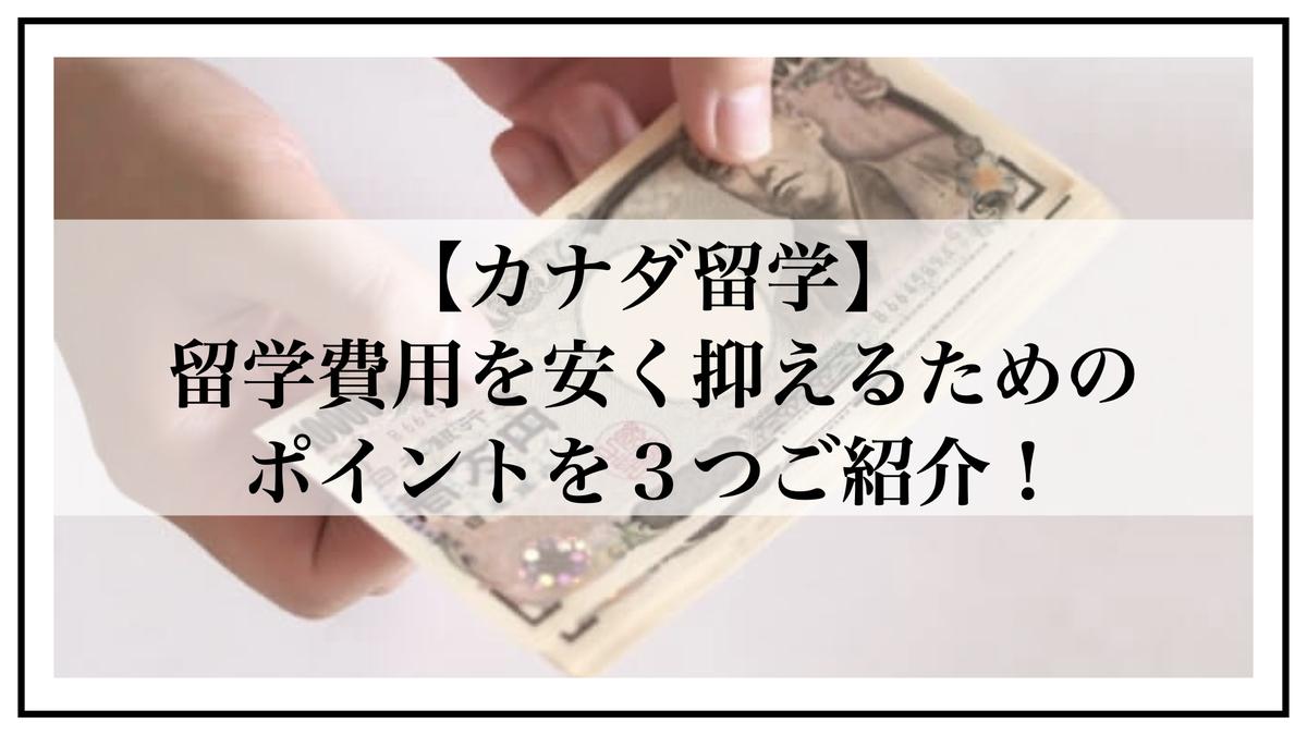 f:id:kiki_mofumofu:20200717155138j:plain