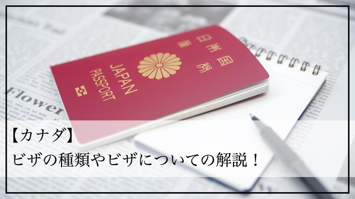 f:id:kiki_mofumofu:20200721145801j:plain