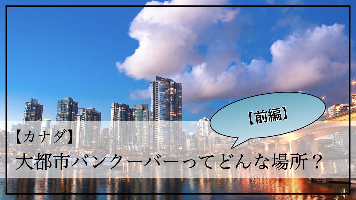 f:id:kiki_mofumofu:20200722000250j:plain