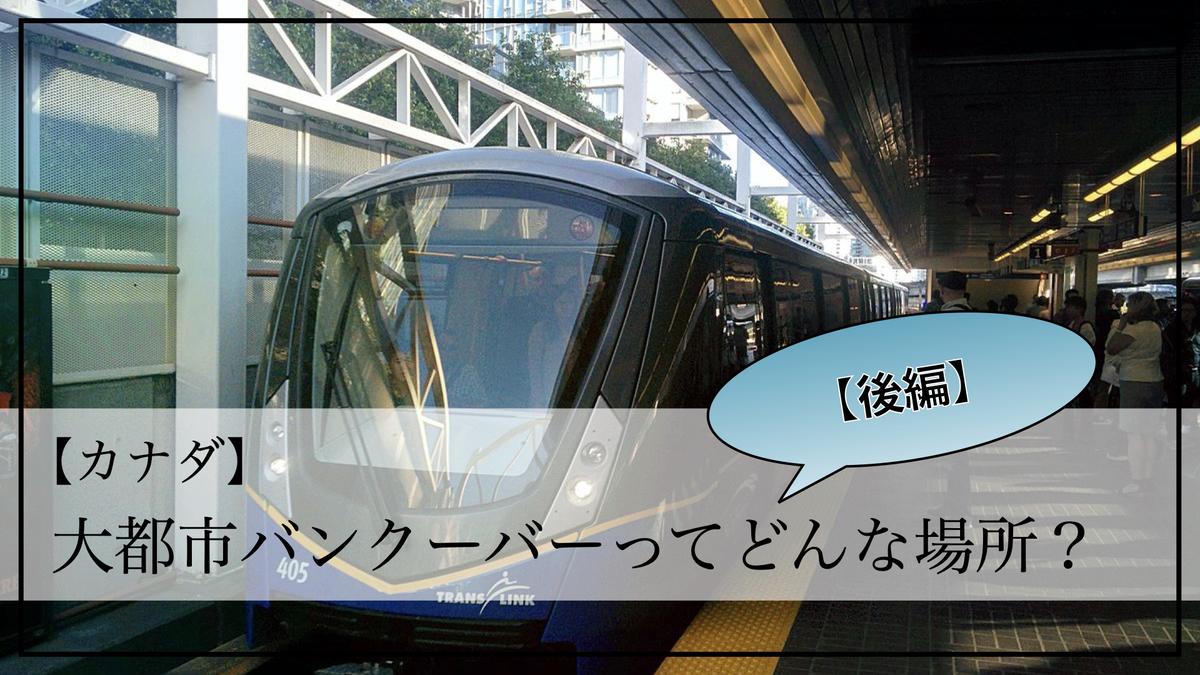 f:id:kiki_mofumofu:20200723010753j:plain