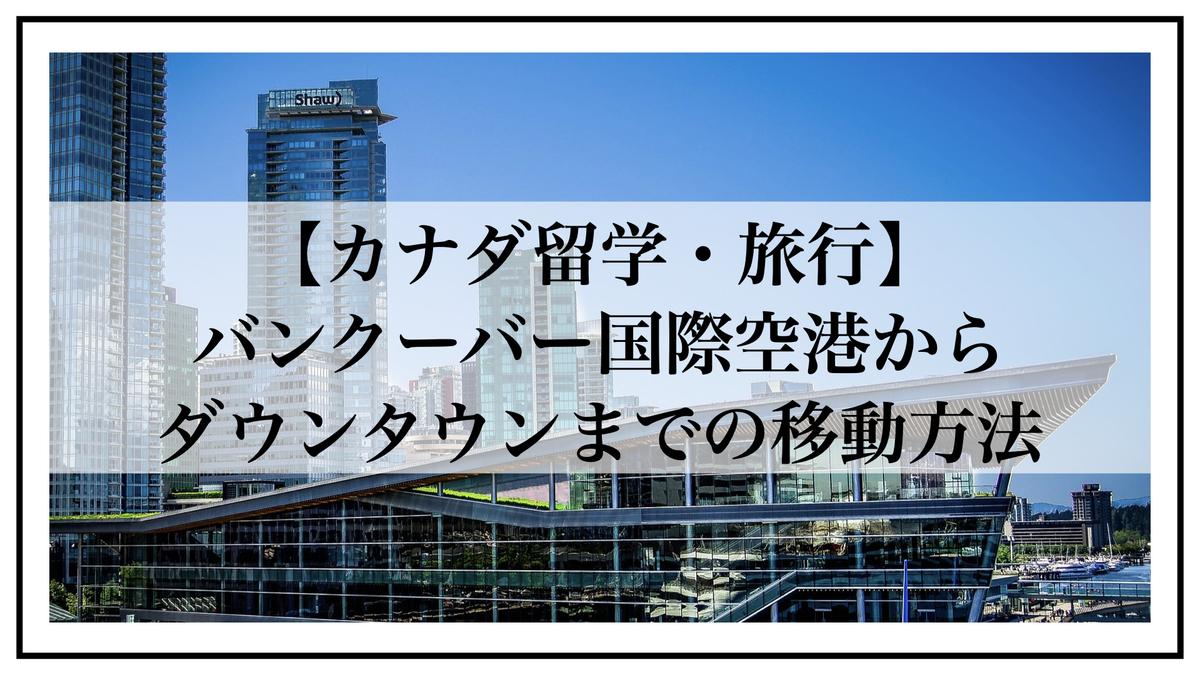 f:id:kiki_mofumofu:20200723014740j:plain