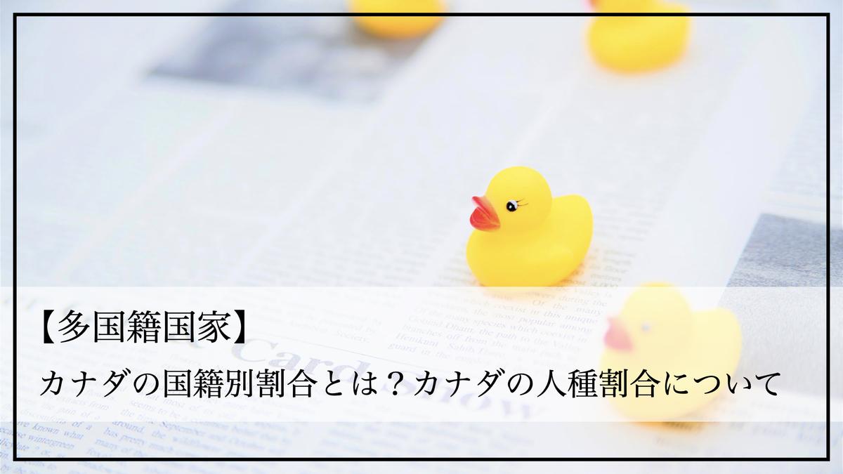f:id:kiki_mofumofu:20200802013445j:plain