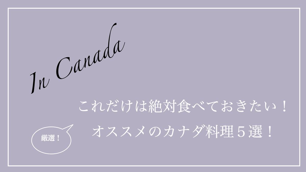 f:id:kiki_mofumofu:20200803024345j:plain