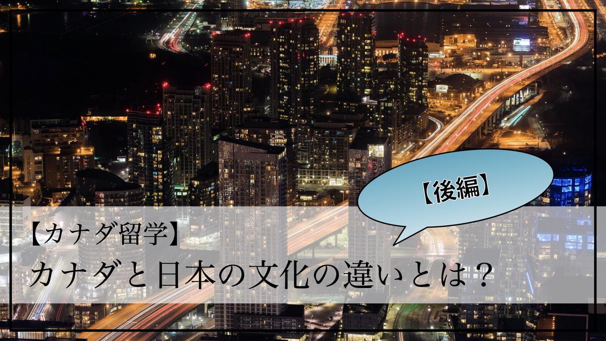 f:id:kiki_mofumofu:20200806015936j:plain