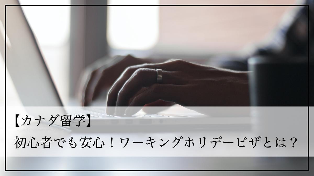 f:id:kiki_mofumofu:20200807015423j:plain
