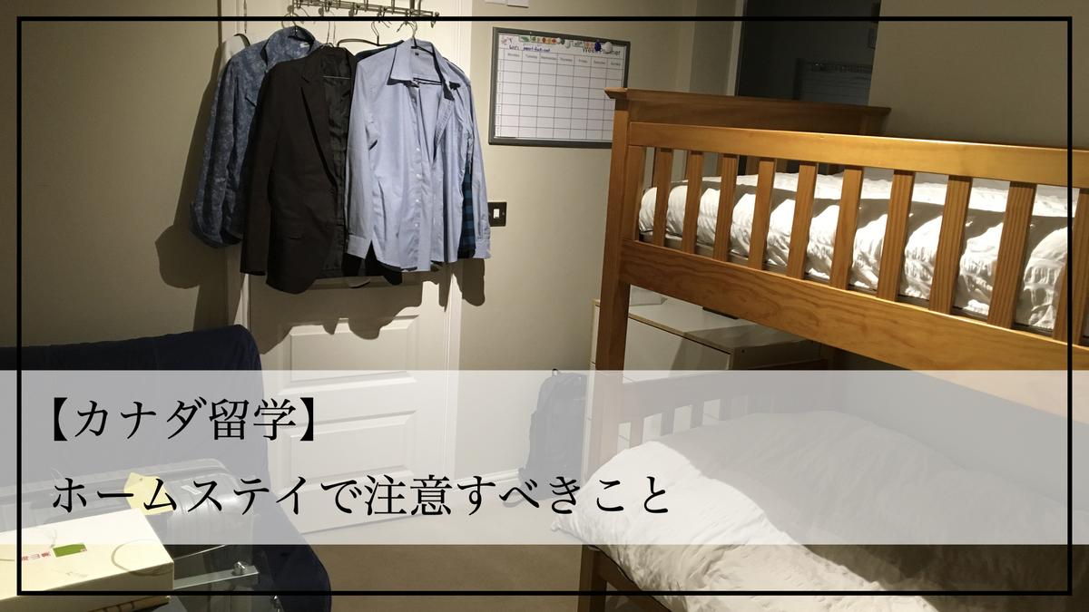 f:id:kiki_mofumofu:20200810165324j:plain