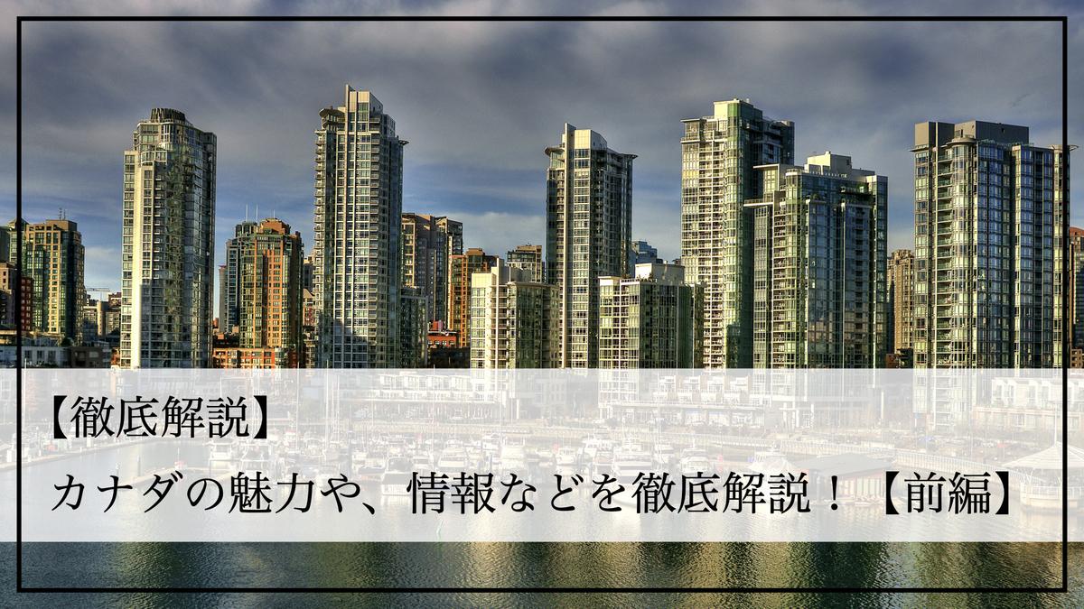 f:id:kiki_mofumofu:20200811132900j:plain