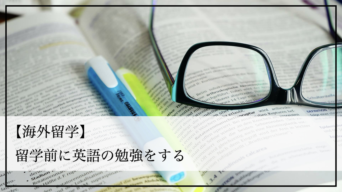 f:id:kiki_mofumofu:20200814155853j:plain