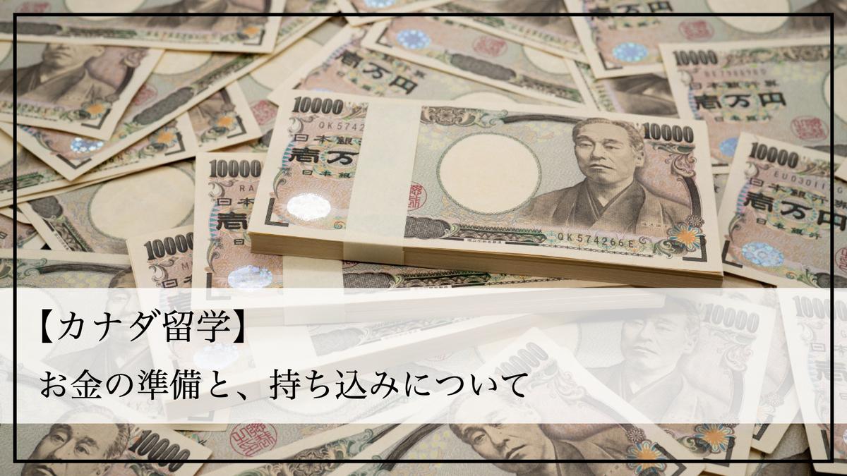 f:id:kiki_mofumofu:20200818030711j:plain