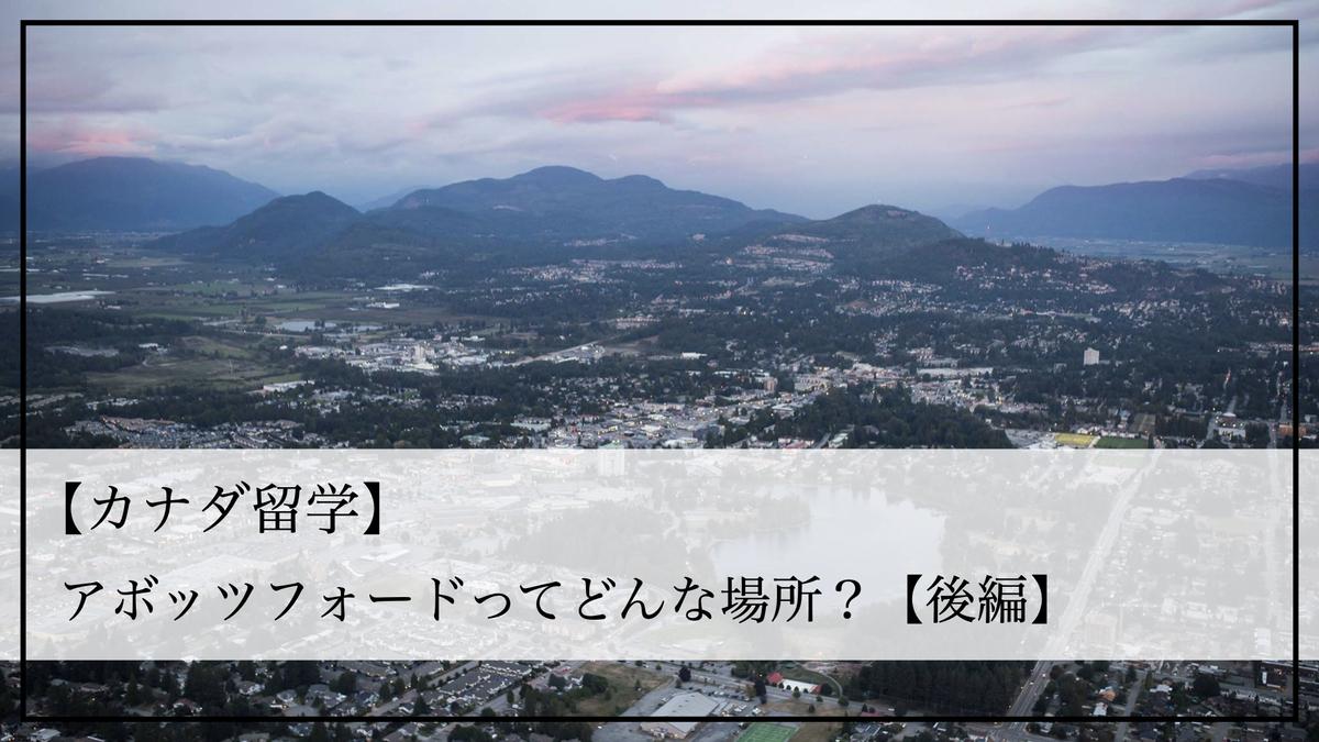 f:id:kiki_mofumofu:20200819142252j:plain