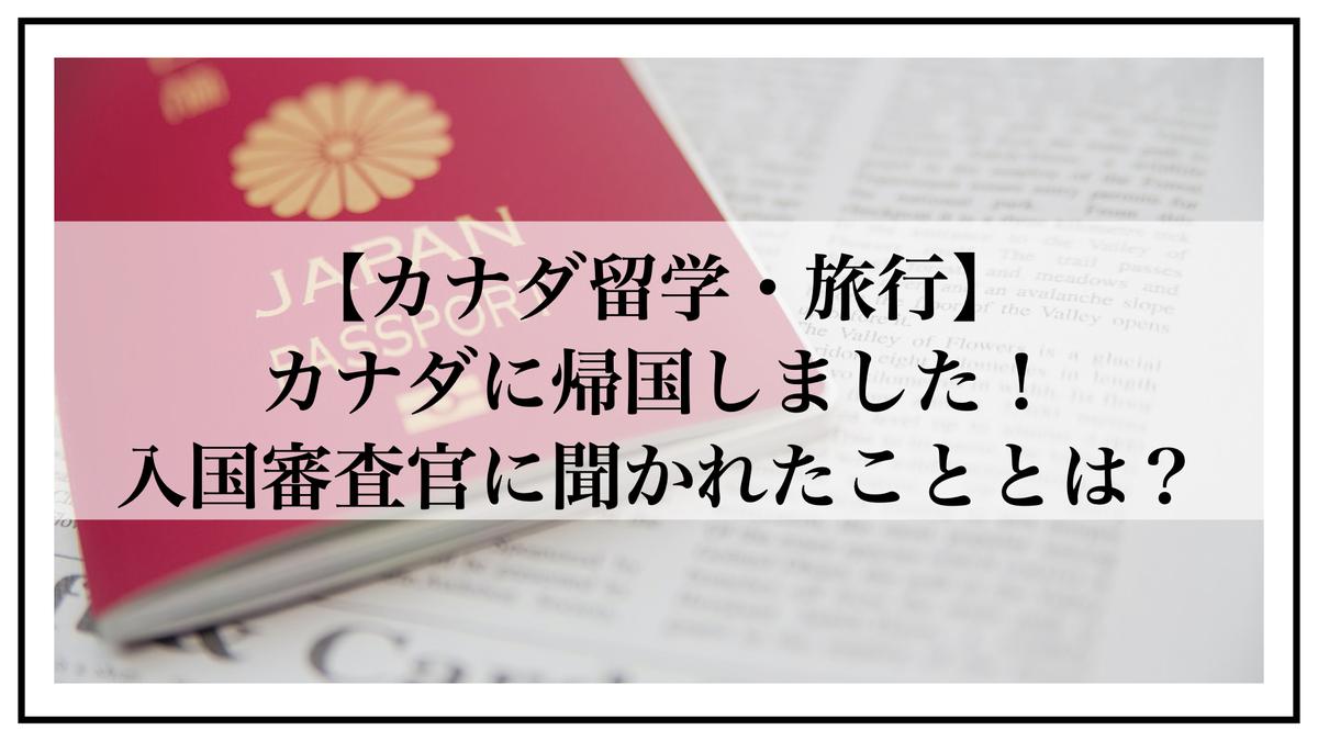 f:id:kiki_mofumofu:20200821073714j:plain