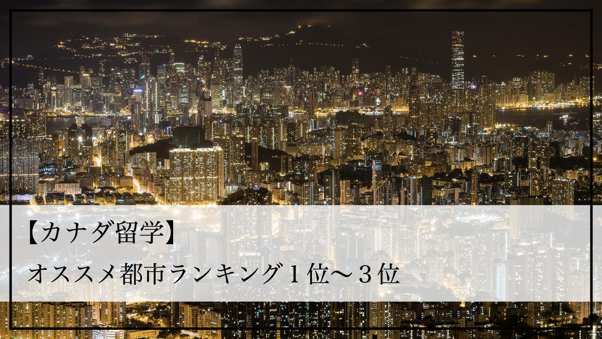f:id:kiki_mofumofu:20200823081247j:plain
