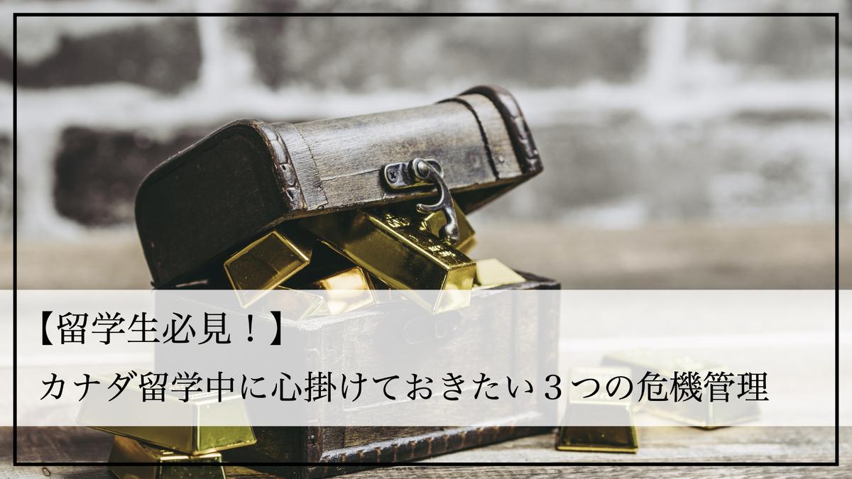 f:id:kiki_mofumofu:20200825084555j:plain