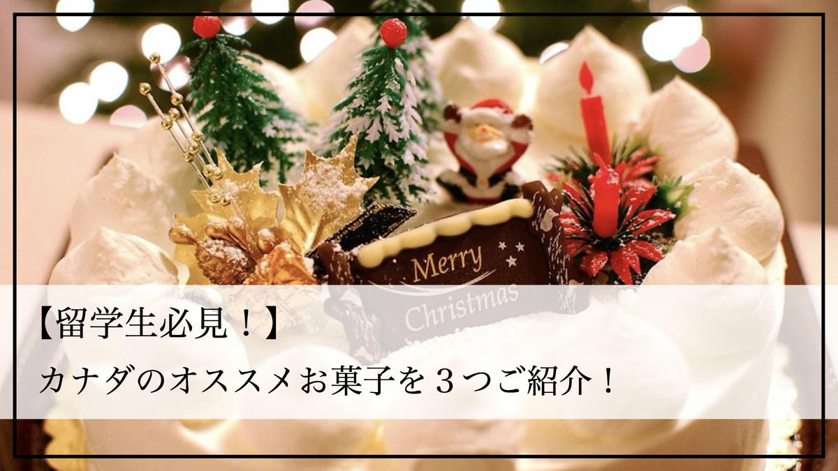 f:id:kiki_mofumofu:20200826085554j:plain