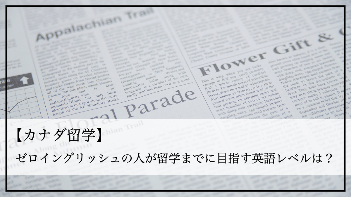 f:id:kiki_mofumofu:20200828073038j:plain