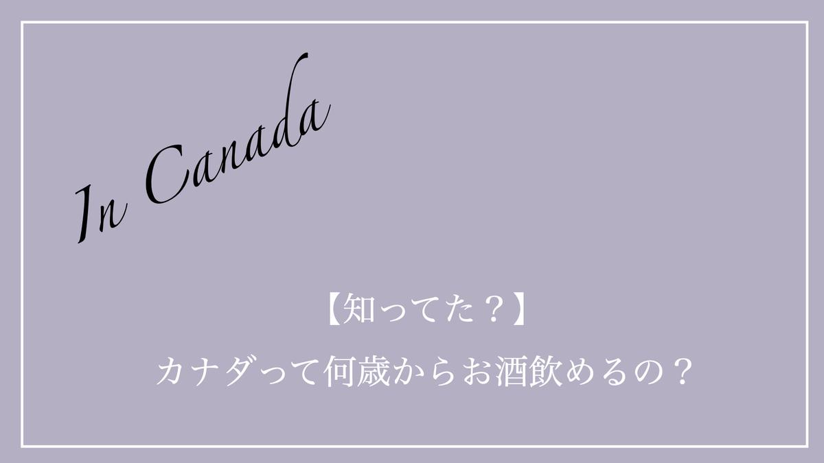 f:id:kiki_mofumofu:20200829073837j:plain
