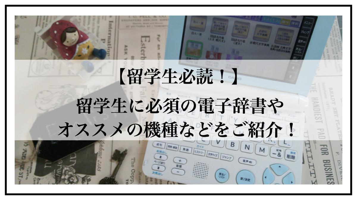 f:id:kiki_mofumofu:20200830090808j:plain