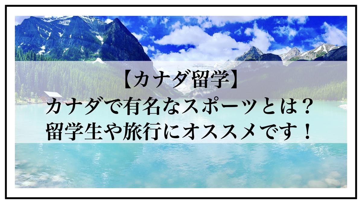f:id:kiki_mofumofu:20200831091036j:plain