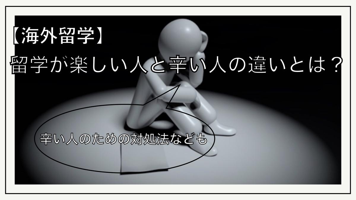 f:id:kiki_mofumofu:20200901090138j:plain
