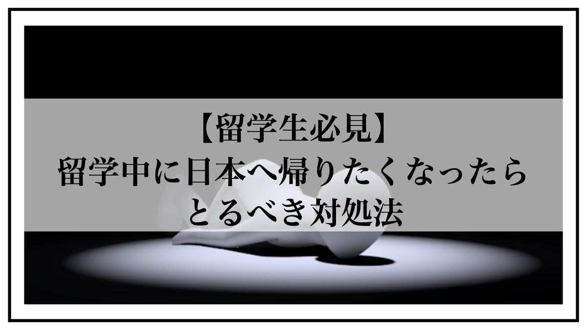 f:id:kiki_mofumofu:20200902085117j:plain