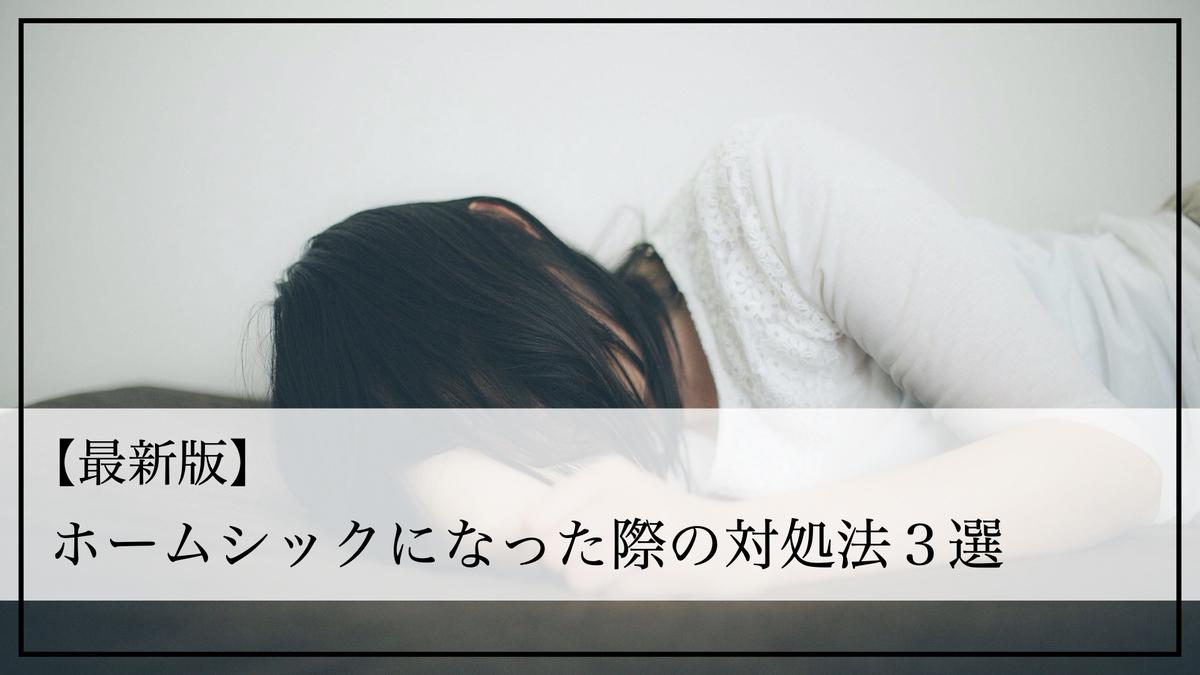 f:id:kiki_mofumofu:20200903081247j:plain
