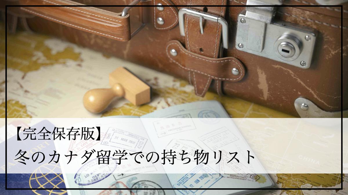 f:id:kiki_mofumofu:20200904083334j:plain