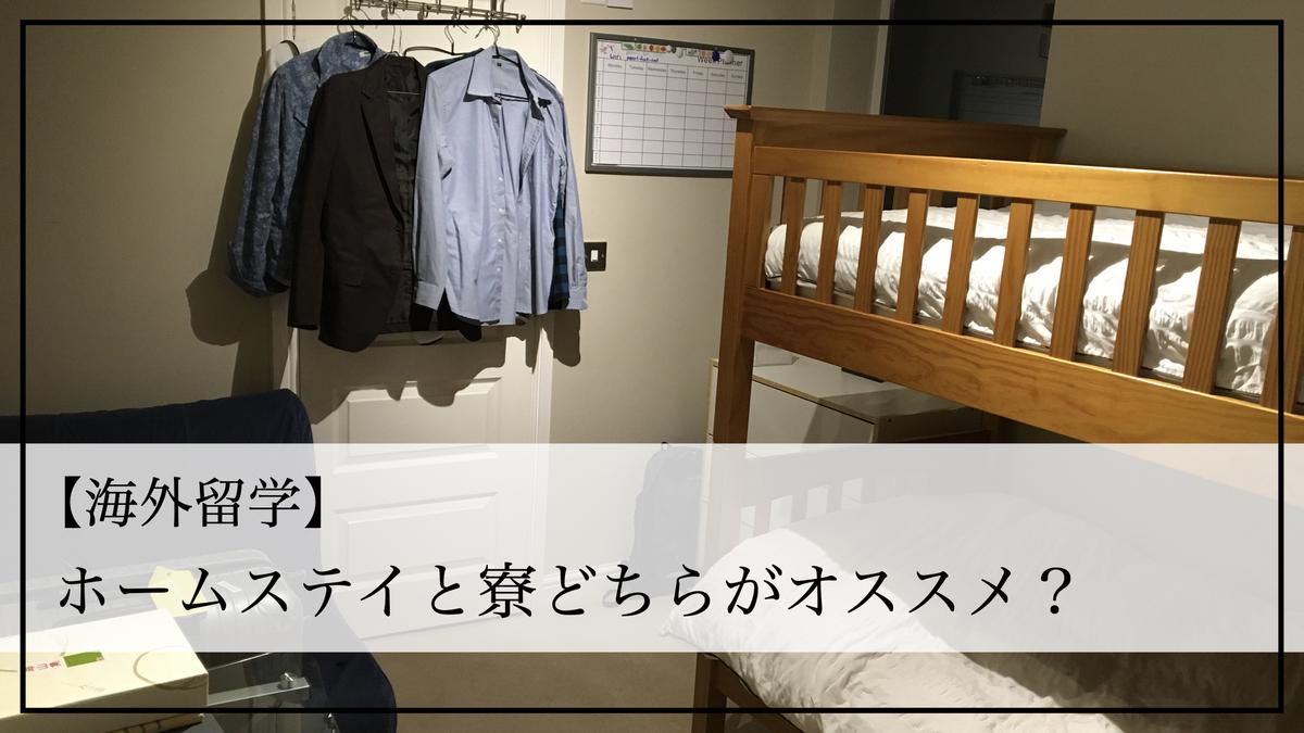 f:id:kiki_mofumofu:20200905174259j:plain