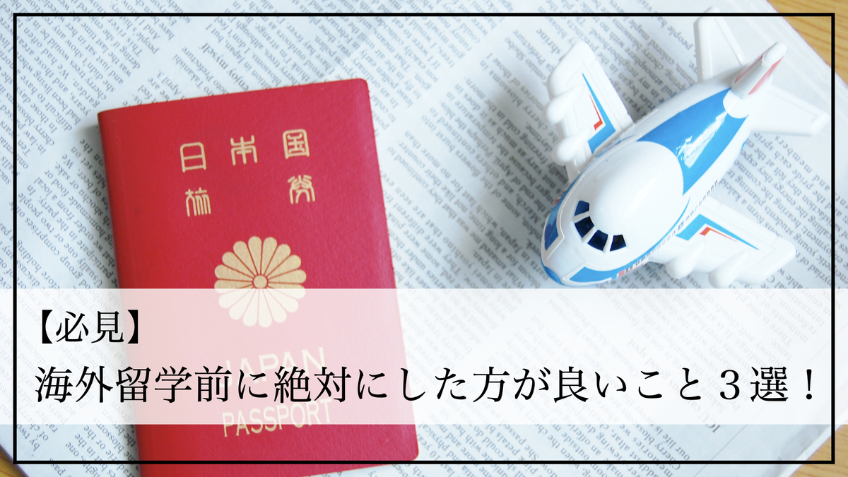 f:id:kiki_mofumofu:20200909082728j:plain
