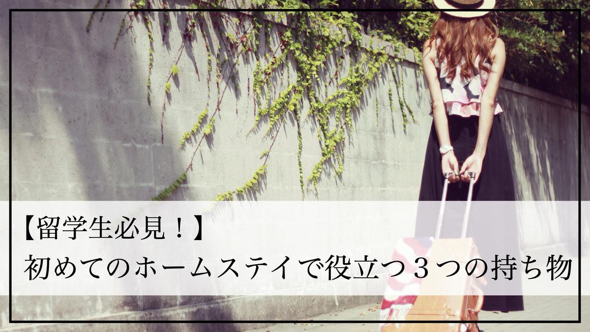 f:id:kiki_mofumofu:20200910073023j:plain