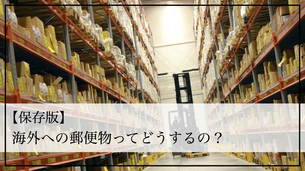 f:id:kiki_mofumofu:20200912081539j:plain
