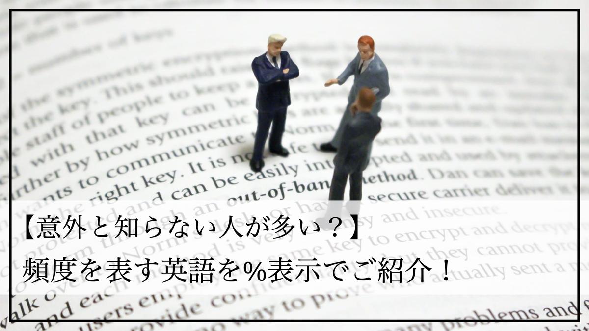 f:id:kiki_mofumofu:20200913080927j:plain