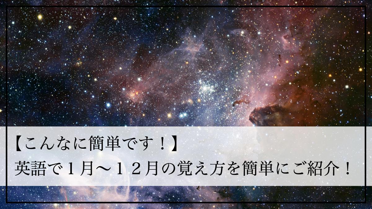 f:id:kiki_mofumofu:20200916080557j:plain