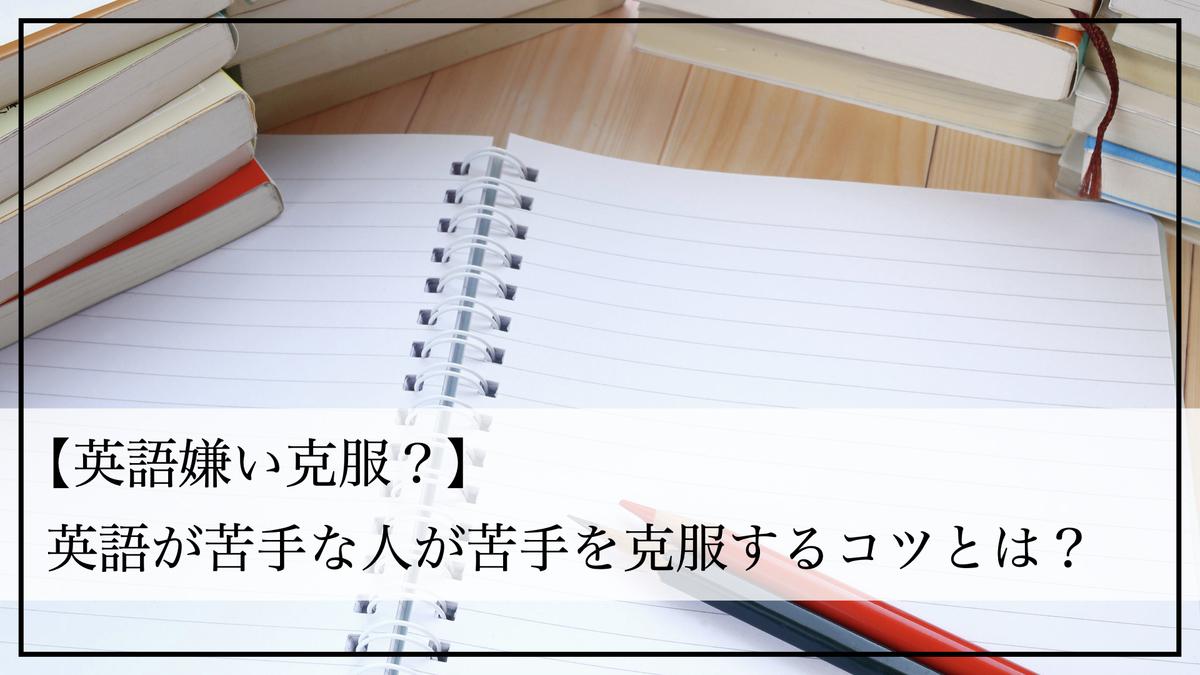 f:id:kiki_mofumofu:20200920084604j:plain