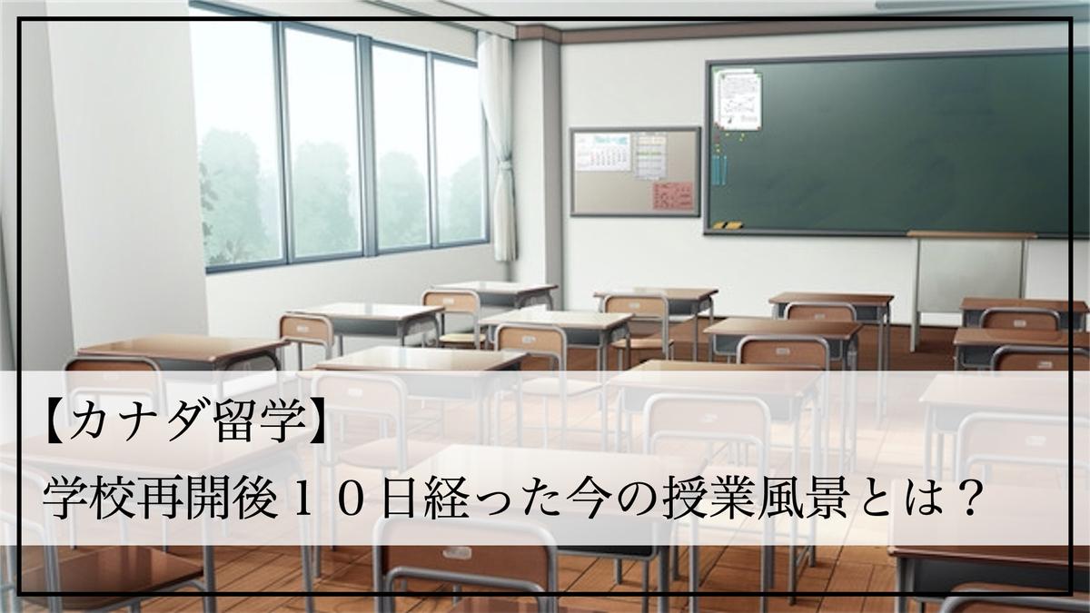 f:id:kiki_mofumofu:20200920152008j:plain
