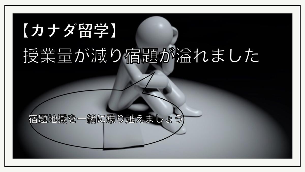 f:id:kiki_mofumofu:20200922081241j:plain
