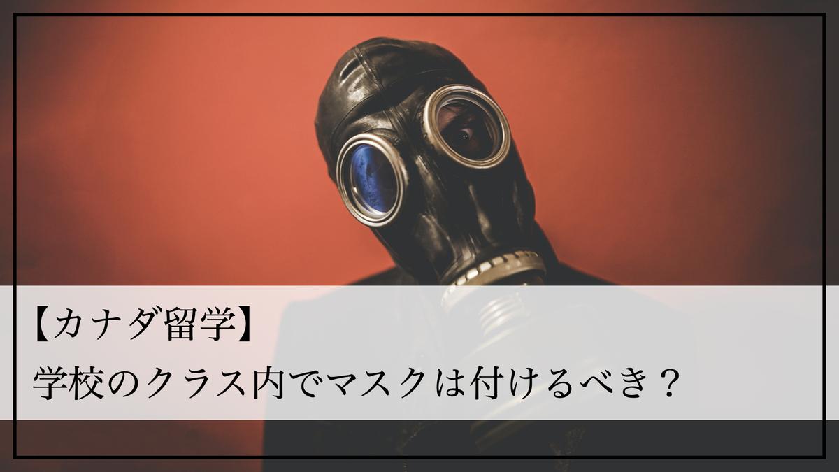 f:id:kiki_mofumofu:20200923083812j:plain